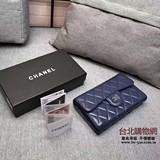chanel2018 台灣中文官方網,chanel 2018 型錄,chanel 2018 型號!,上架日期:2017-08-27 13:08:39