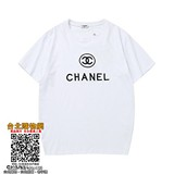 chanel 2019新款短袖,chanel 短袖T恤,chanel 男女均可!
