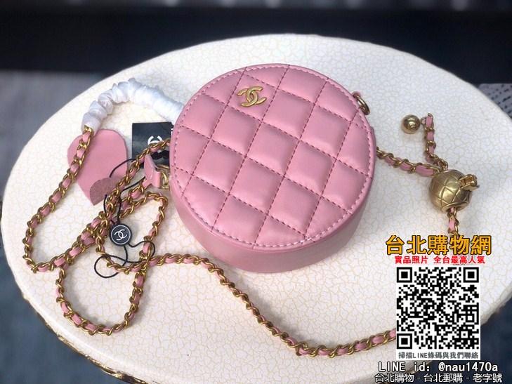 小香2021春夏季圓餅鏈條包 搭配風靡全球小金珠元素,