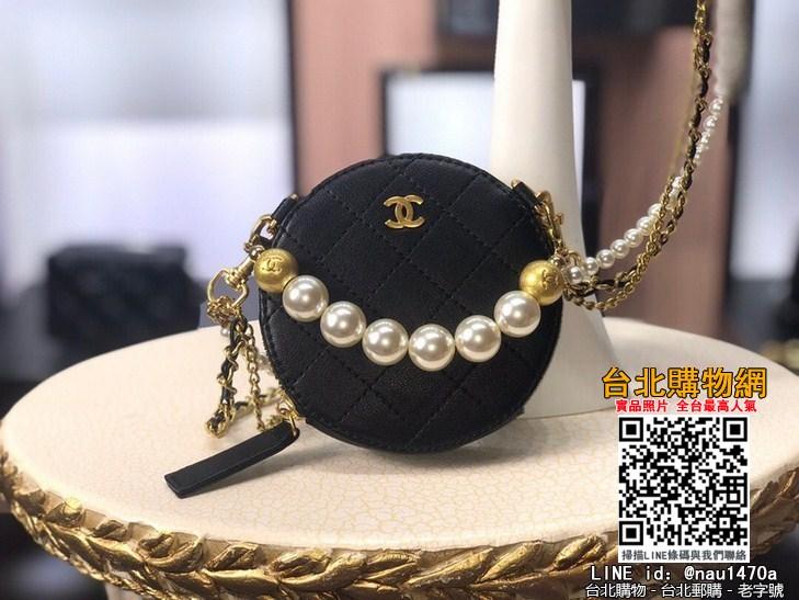 小香新款斷貨王小珍珠鏈條圓包 之前去日本買到的新歡∼