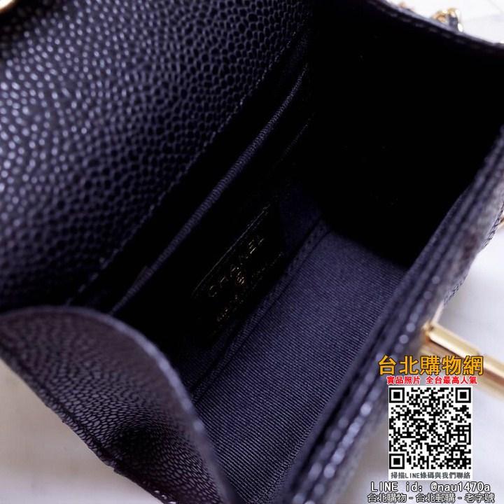 CHANEL專櫃同款原版羊皮 超級可愛的迷你鏈條小包,