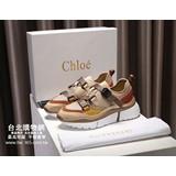 chloe 2018 官網,chloe 官方網站,chloe 特賣會 New!