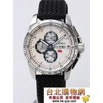 chopard 新款手錶 ch1121_1001