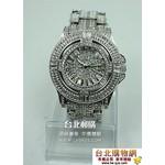 Chopard 2010年10月新款手錶上架 女款石英機芯,上架日期:2010-10-12 21:39:59