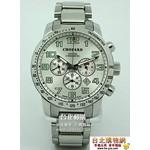 Chopard 2010年10月新款手錶上架 男款石英機芯,上架日期:2010-10-12 21:40:03