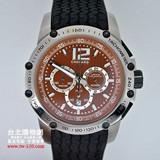 2013 Chopard 蕭邦手錶,蕭邦 手錶,Chopard手錶,Chopard2013名牌專賣會!