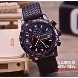 chopard2018 專門店,chopard 2018 香港,chopard 2018 台灣!