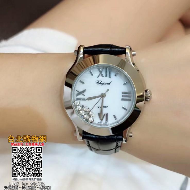 chopard 2019 手錶,chopard 錶,chopard 機械表!