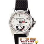 Chopard Mille Miglia GTXL Power Control 蕭邦手錶