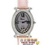 chopard-diso04 New!