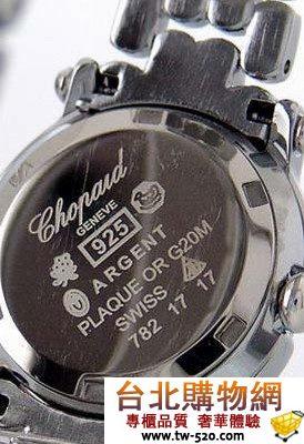 chopard-n905