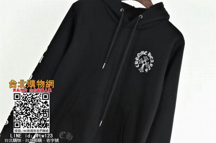 chromehearts 2019 衛衣,chromehearts 衛衣外套,chromehearts 男女均可!
