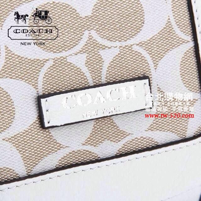 coach 2015 官方網,coach 2015 專門店,coach2015 型錄!