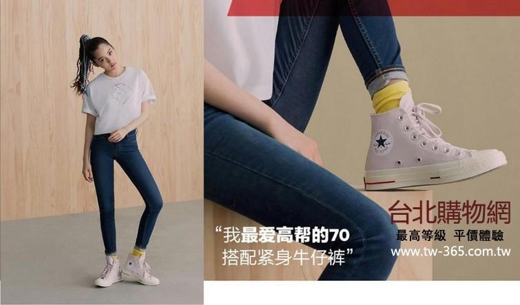 converse 2019 牛仔褲,converse 褲子,converse 休閒褲!