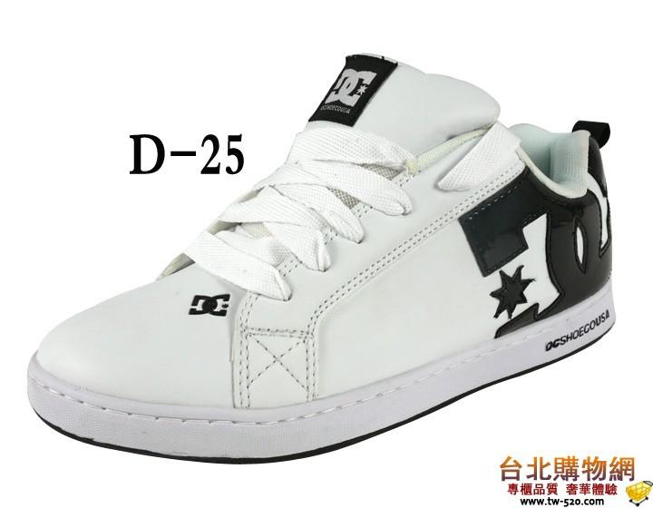 DC 2011年新款板鞋/滑板鞋