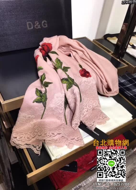 dg 圍巾,dg 絲巾,dg 羊絨圍巾!
