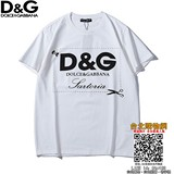 dg 2019 短袖T恤,dg 短袖上衣,dg 男款T恤! New!