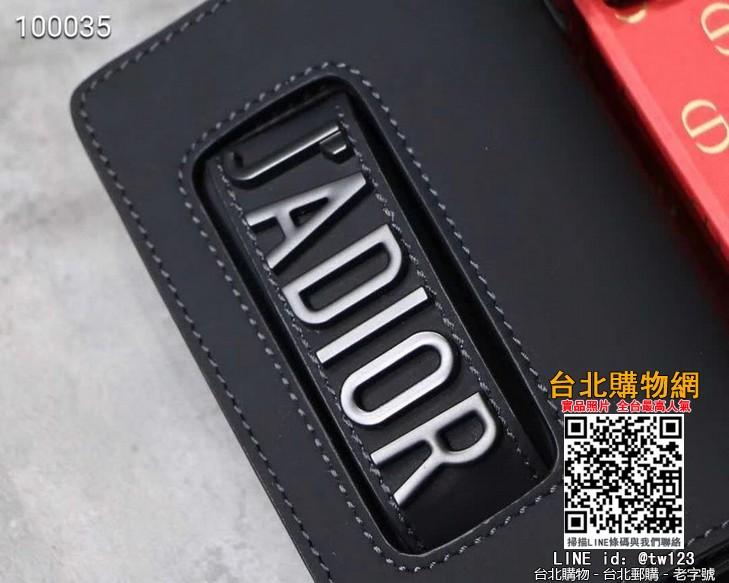 dior 2019手提包,dior 名牌包包,dior 斜背包!