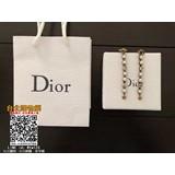 dior 2019首飾,dior 飾品,dior 珠寶!,上架日期:2019-01-04 13:44:16