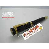 dunhill 鋼筆,dunhill 筆,dunhill 原子筆,dunhill筆芯,登喜路鋼筆,登喜路筆專門店!