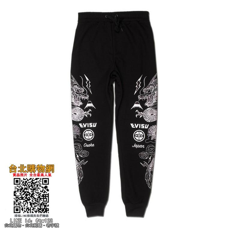 evisu 2019新款褲子,evisu 運動褲,evisu 休閒褲!