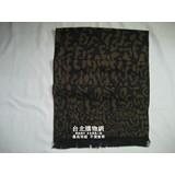 Fendi2012春夏新款絲巾圍巾,Fendi2012新款圍巾,Fendi2012官方網站新款絲巾 - fendi_1112083003 (女款)