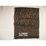 Fendi2012春夏新款絲巾圍巾,Fendi2012新款圍巾,Fendi2012官方網站新款絲巾 - fendi_1112083004 (女款)