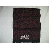 Fendi2012春夏新款絲巾圍巾,Fendi2012新款圍巾,Fendi2012官方網站新款絲巾 - fendi_1112083009 New!