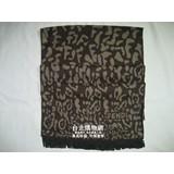 Fendi2012春夏新款絲巾圍巾,Fendi2012新款圍巾,Fendi2012官方網站新款絲巾 - fendi_1112083014 (女款)