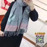 fendi 圍巾,fendi 絲巾,fendi 羊絨圍巾!,上架日期:2018-10-23 18:51:08