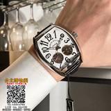 franckmuller 2019 手錶,franckmuller 錶,franckmuller 機械表!,查詢次數:13