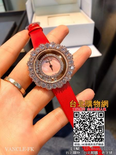 chopard 2020 手錶,chopard 錶,chopard 石英表! (女生)