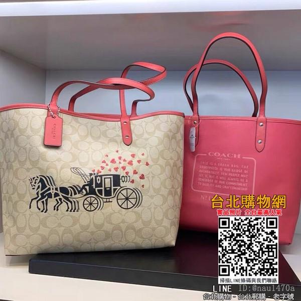 coach/蔻馳 經典款雙面托特包單肩購物袋91011 (女生)