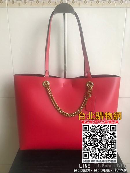 coach/蔻馳新款78218新款購物袋,新品五金c字鏈條包包雙面裝飾 (女生)
