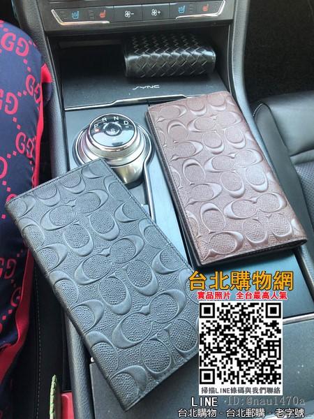 黑色.咖啡現貨發售:coach  /蔻馳f74963男士長款立體花紋牛皮對折錢包