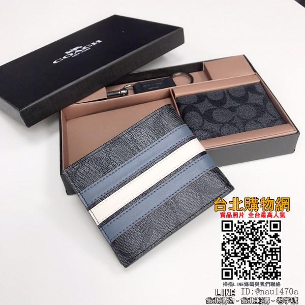新款 coa26072 pvc配皮男士時尚條紋撞色短款錢包錢夾