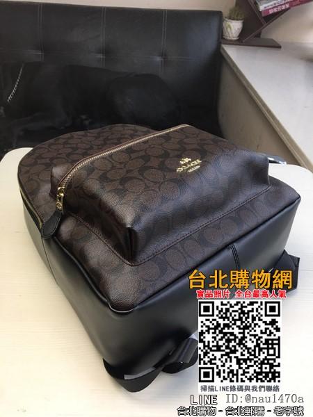 coachf58314咖啡色。大號pvc配皮雙肩包中性款式 男女都能用
