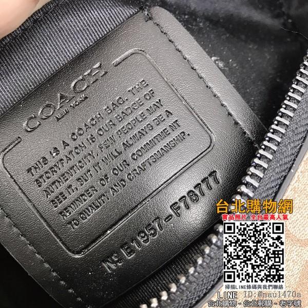 c家 男士78777 老花配皮運動腰包 可以作胸包 潮款運動型