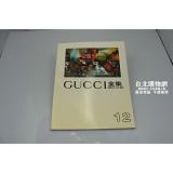 gucci目錄,gucci2012新款包目錄免費索取!