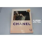 chanel目錄,chanel中文官方網站包包2012新款目錄免費索取!
