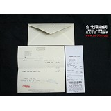 官方購買證明 - lv發票,gucci發票,購買收據,專櫃小票,購物發票定制!