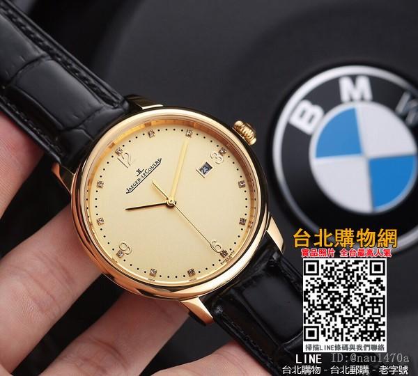 jaegerlecoultre 2020 新款手錶,jaegerlecoultre 錶,jaegerlecoultre 腕錶!