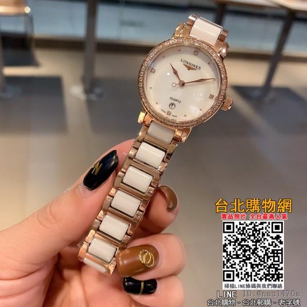 longines 2020手錶,longines 錶,longines 石英表! (女生)