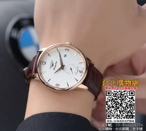 longines 2020手錶,longines 錶,longines 機械表!