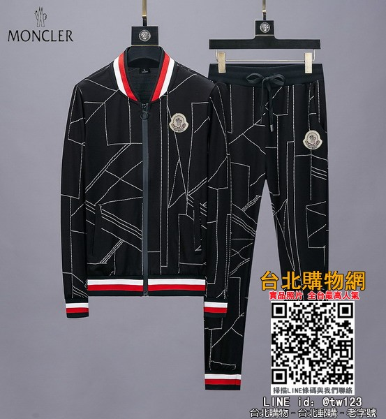 moncler2019衣服,moncler套装,moncler服裝!