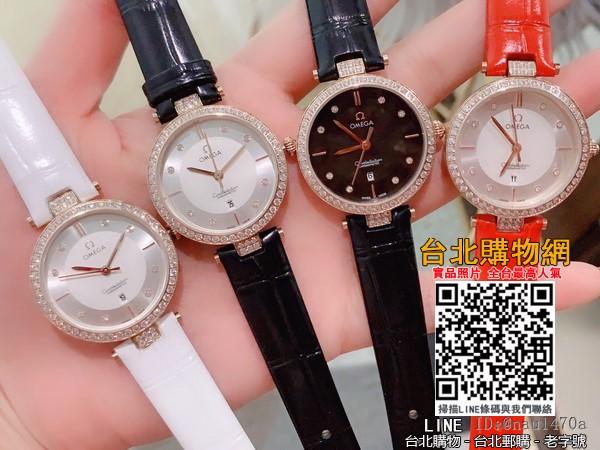 omega 2020 手錶,omega 錶,omega 石英表! (女生)