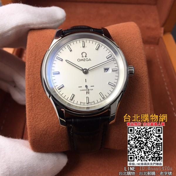 omega 2020 手錶,omega 錶,omega 機械表!