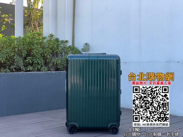 rimowa/日默瓦essential拉桿行李箱