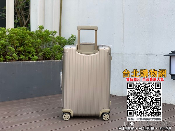 rimowa/日默瓦original金屬拉桿行李旅行箱