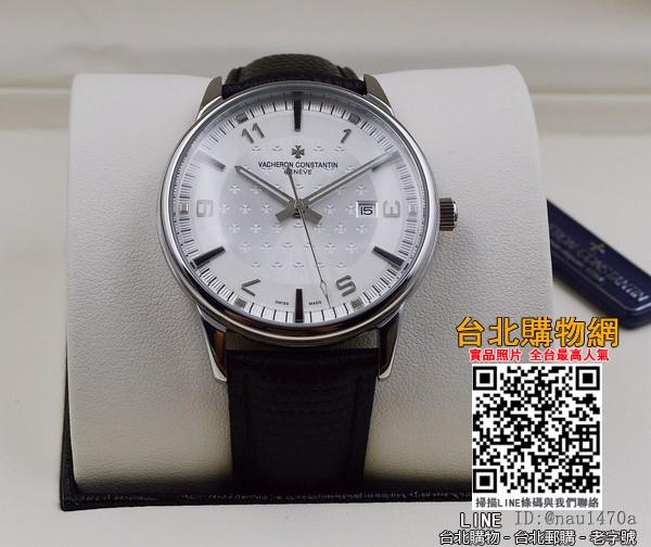 vc 2020手錶,vc 錶,vc 機械表!